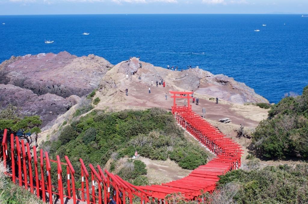 元乃隅稲成神社 by ja.wikipedia.org