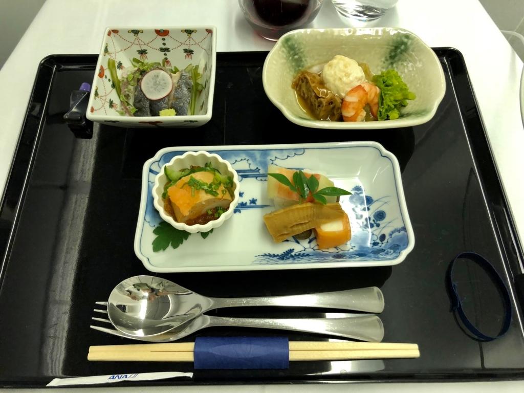 2018年2月 ANA 成田-ロサンゼルス NH6便 1回目機内食 前菜、お造り、小鉢