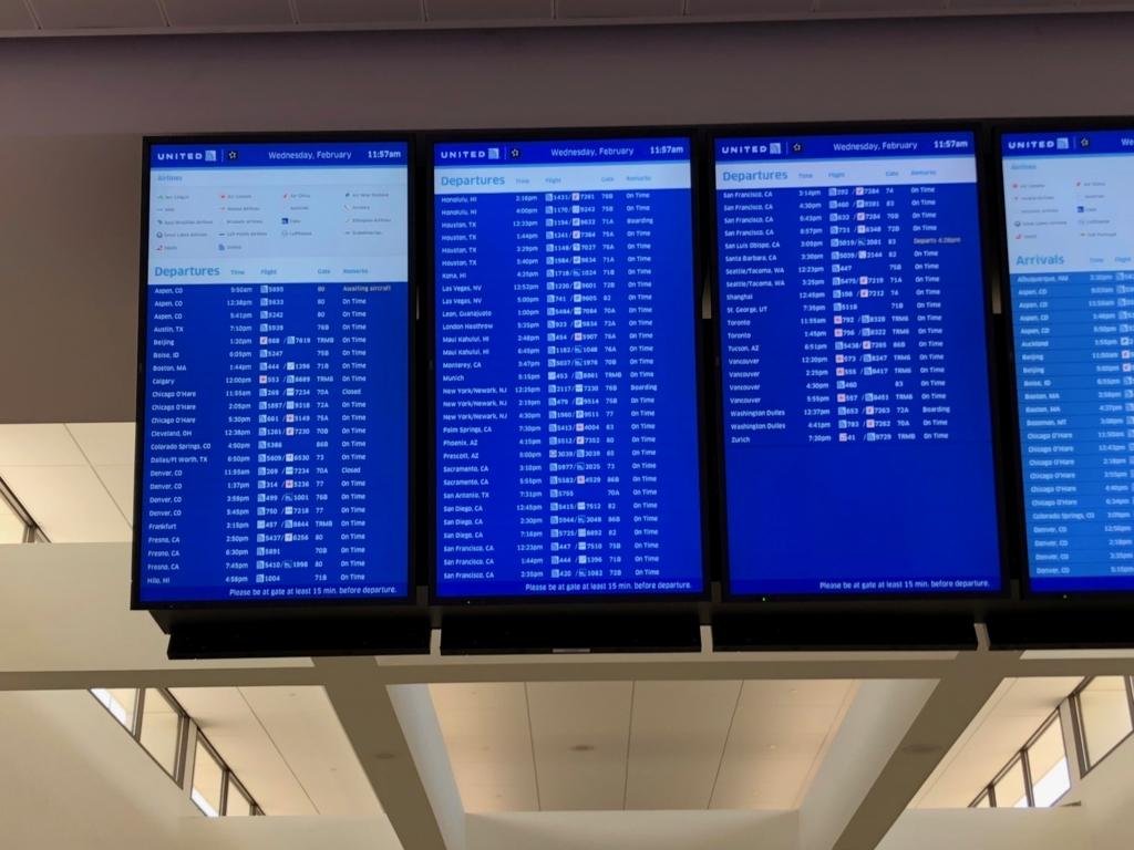 2018年2月 ロサンゼルス空港 ユナイテッド航空 国内線 出発ボード