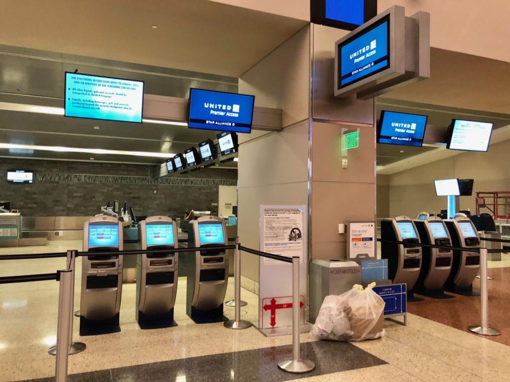2018年2月 ラスベガス マッカラン国際空港 3:30到着 搭乗手続き開始前