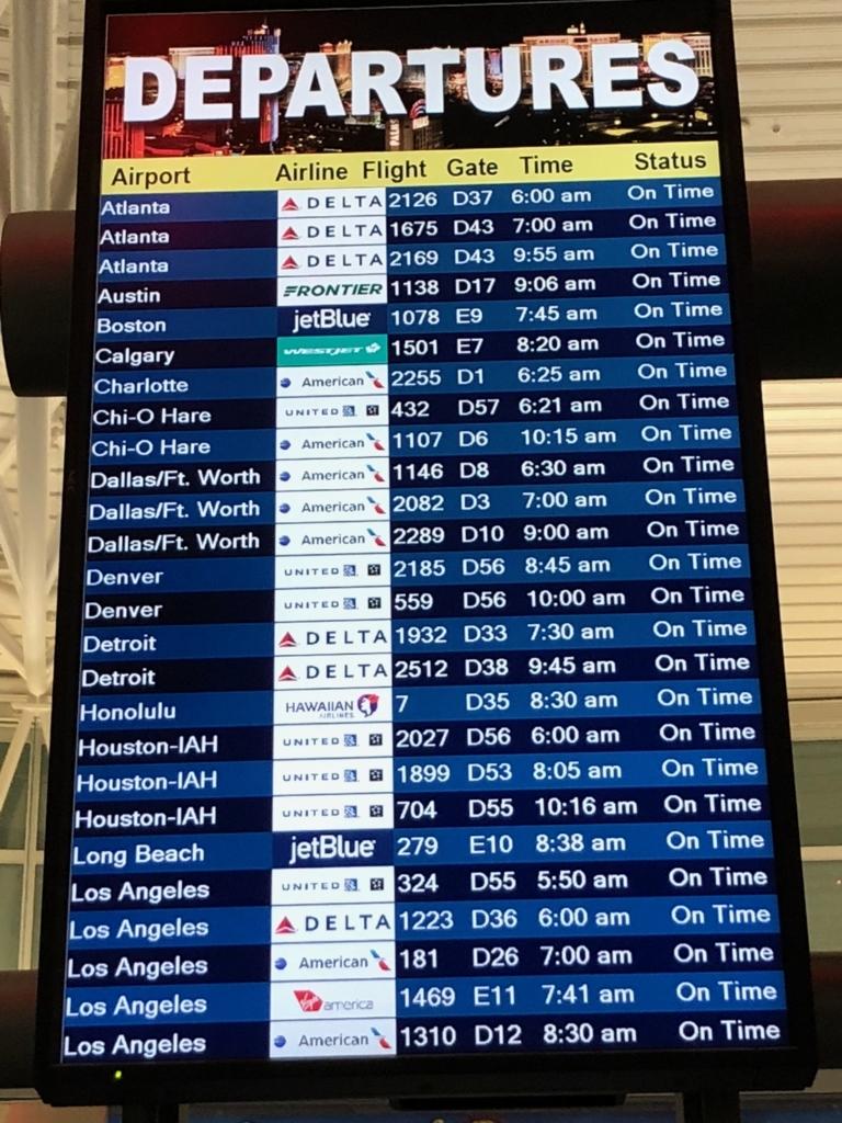 2018年2月 ラスベガス マッカラン国際空港 搭乗口一覧