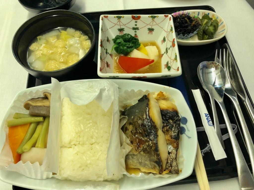 2018年2月 ロサンゼルス-成田 NH175便 機内食2回目 和食