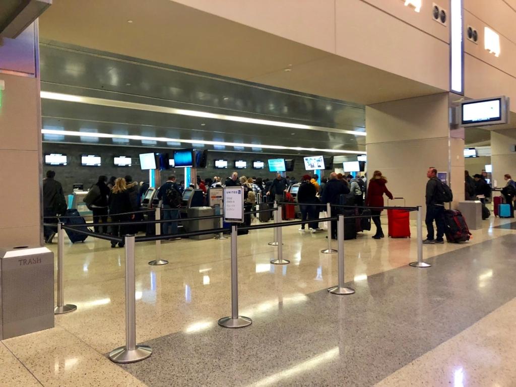 2018年2月 ラスベガス マッカラン国際空港 4:00 搭乗手続き開始