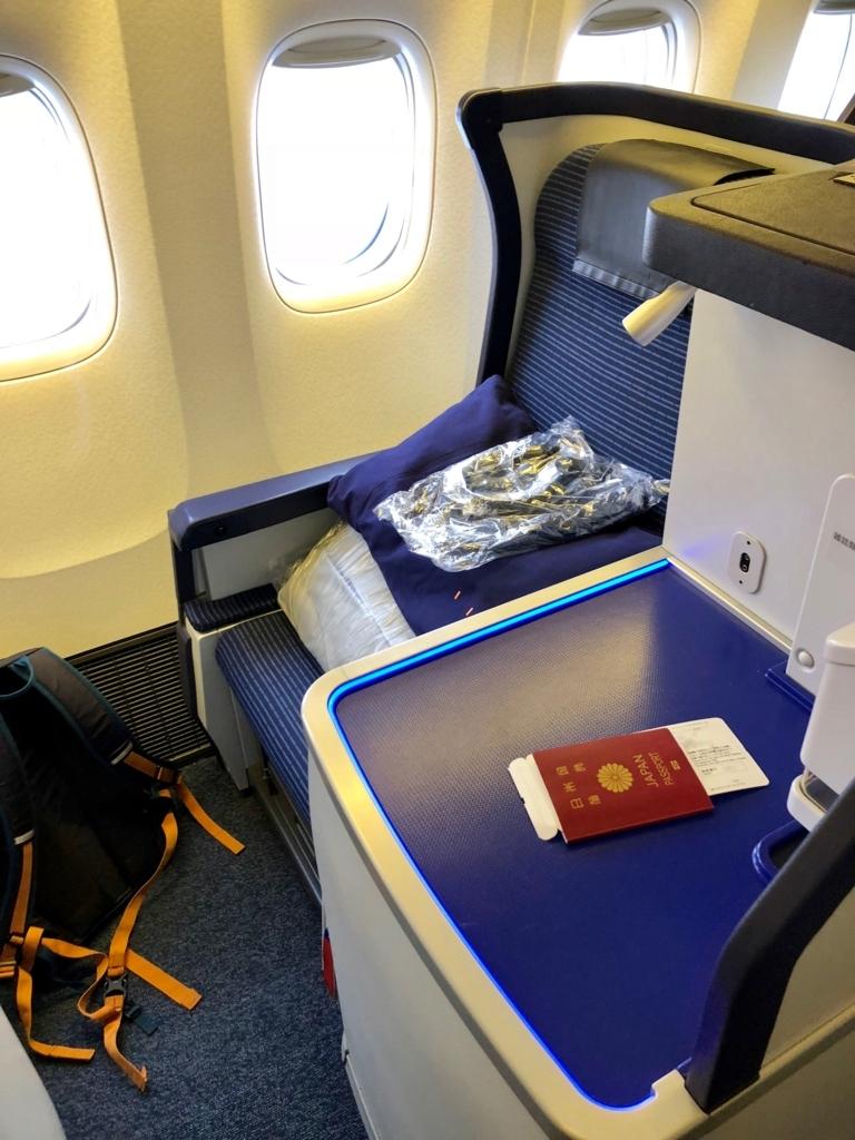 2018年2月 成田-ロサンゼルス NH5便 ビジネスクラス 座席