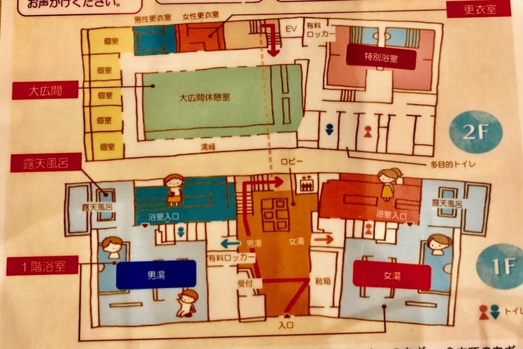 愛媛県道後温泉 「飛鳥乃湯泉」フロア構成図