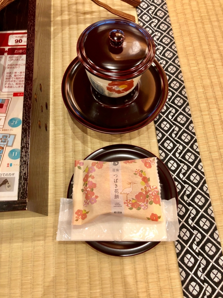 2018年3月 愛媛県道後温泉 「飛鳥乃湯泉」2階大広間 お茶菓子サービス