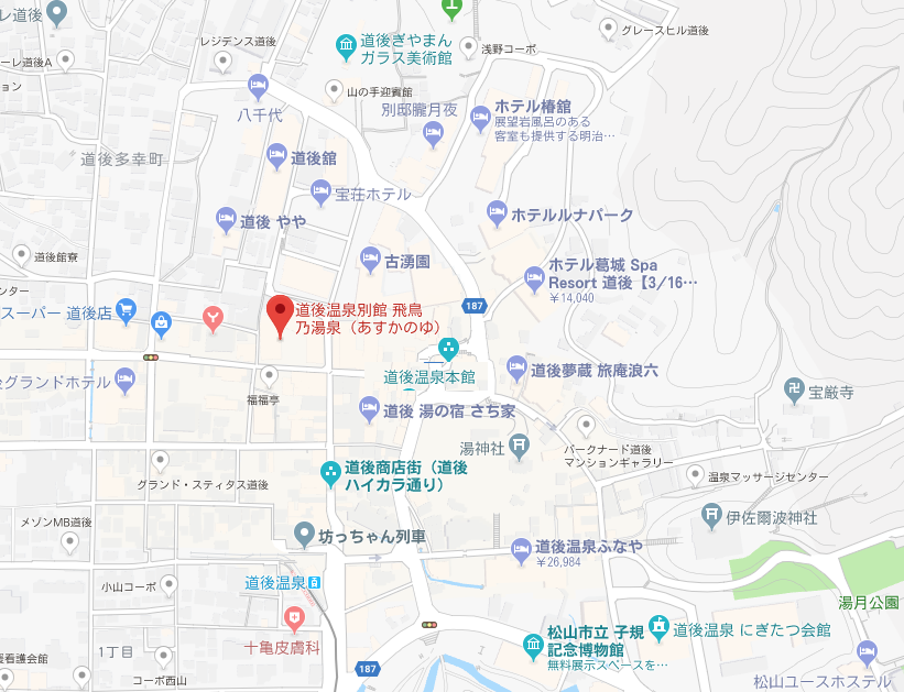 愛媛県道後温泉 「飛鳥乃湯泉」アクセス マップ