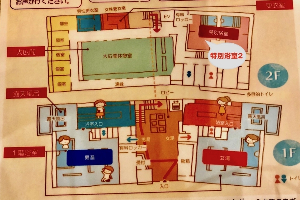 愛媛県 道後温泉 「飛鳥乃湯泉」 フロア構成 特別浴室2