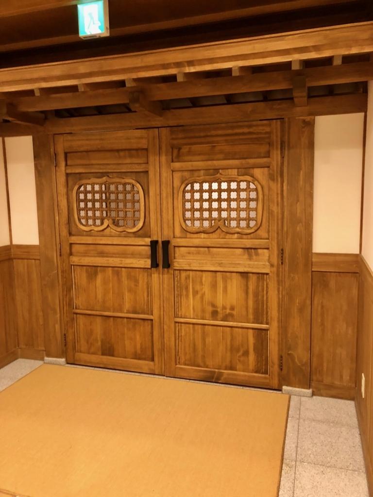 2018年3月 愛媛県 道後温泉 「飛鳥乃湯泉」特別浴室入り口 御成門