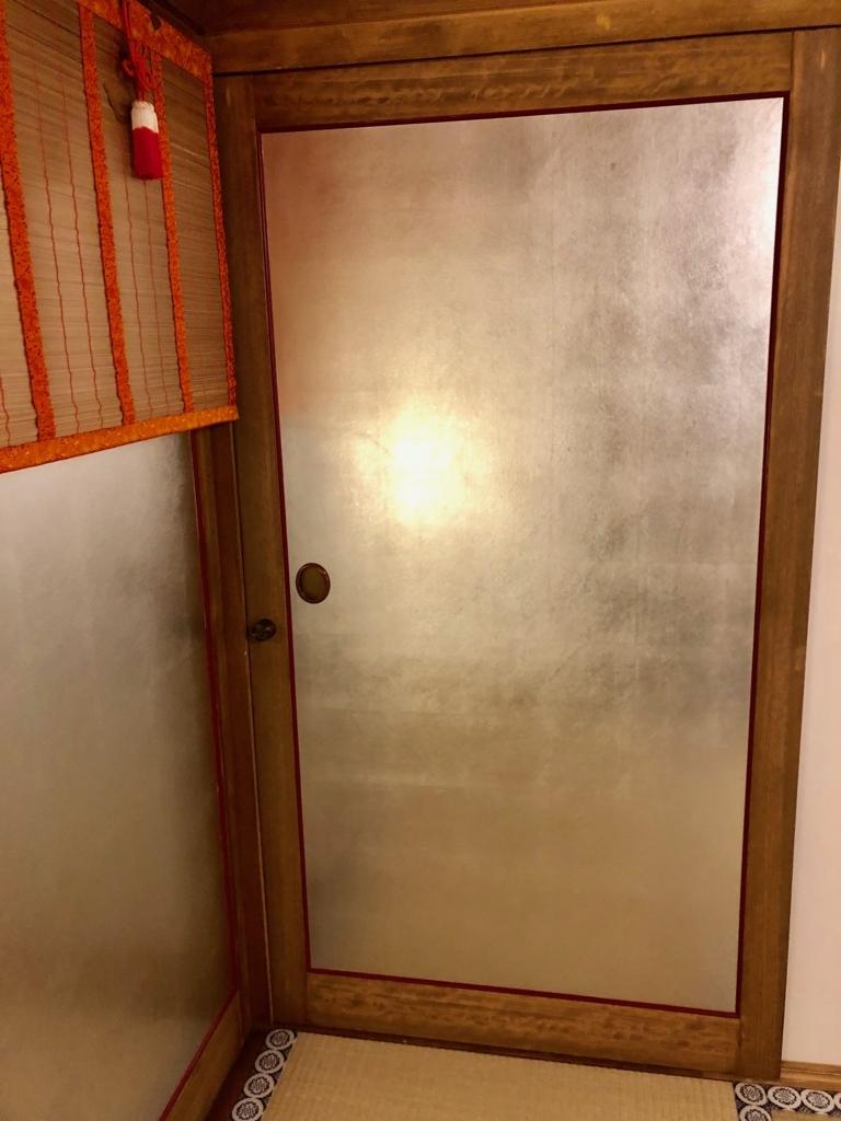 f2018年3月 愛媛県 道後温泉 「飛鳥乃湯泉」特別浴室2 入り口