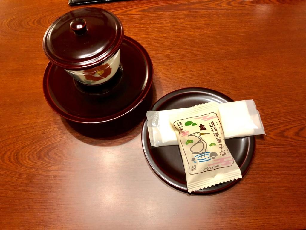 2018年3月 愛媛県 道後温泉 「飛鳥乃湯泉」特別浴室2 お茶菓子サービス