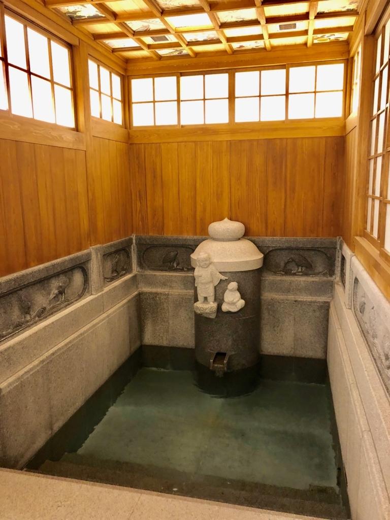 2018年3月 愛媛県 道後温泉 「飛鳥乃湯泉」特別浴室2 湯船