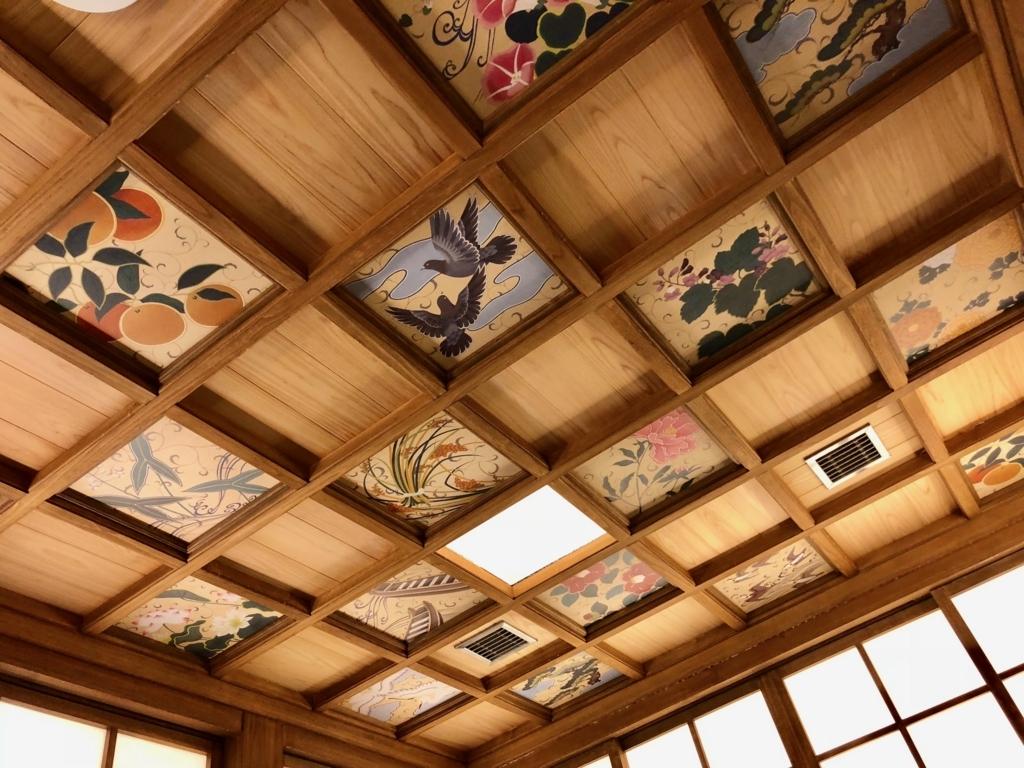 2018年3月 愛媛県 道後温泉 「飛鳥乃湯泉」特別浴室2 湯船 天井
