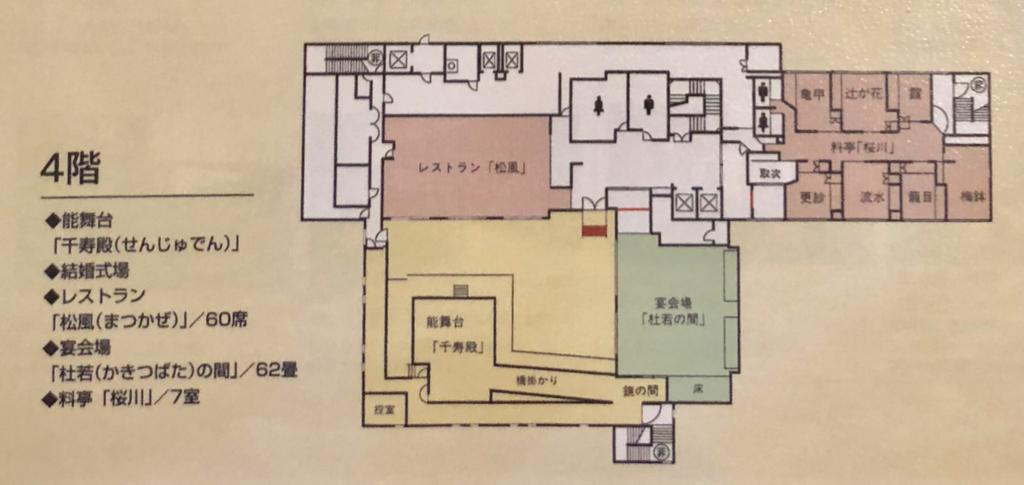道後温泉 「大和屋本館」4階 フロアマップ