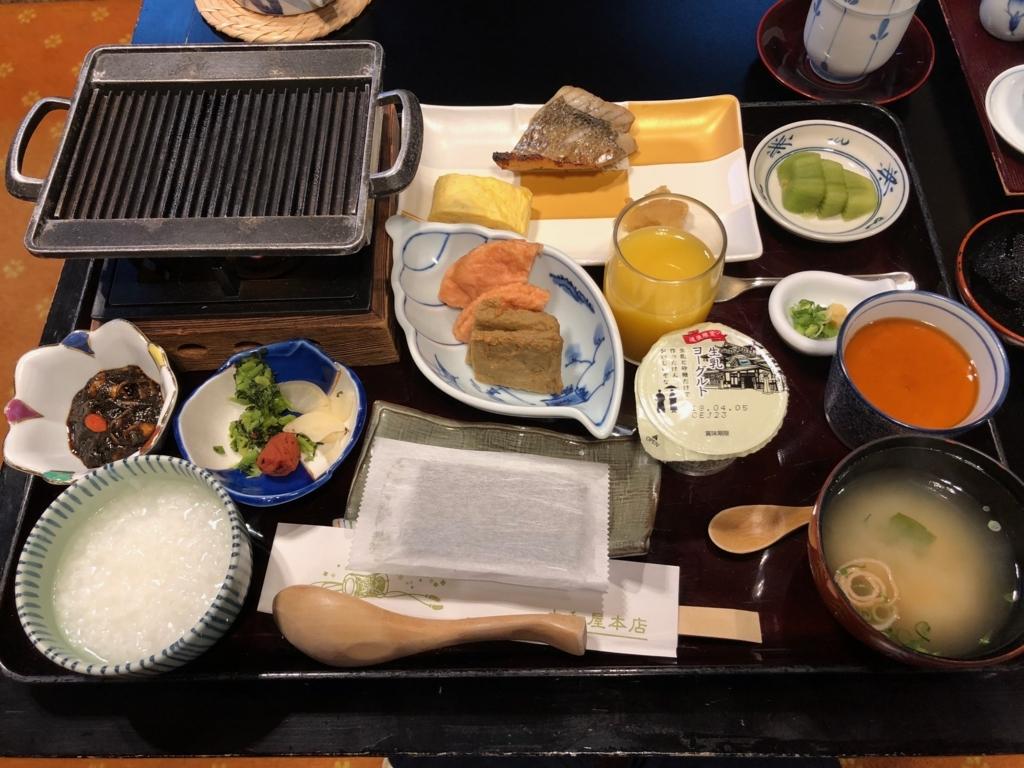 愛媛県 道後温泉 「大和屋本店」和食レストラン 「松風」朝食