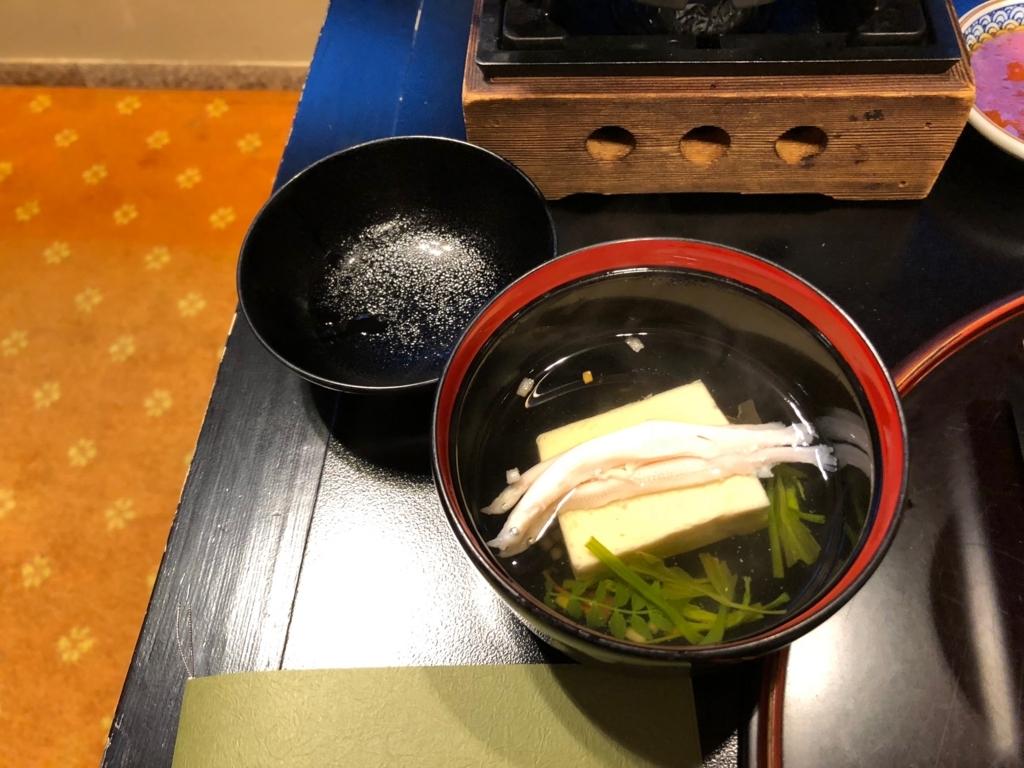 愛媛県 道後温泉 「大和屋本店」和食レストラン 「松風」夕食 吸物