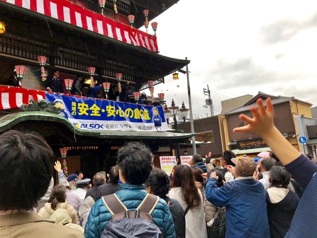 愛媛県 2018年「道後温泉まつり」祝い餅まき 道後温泉本館から たくさんの観光客