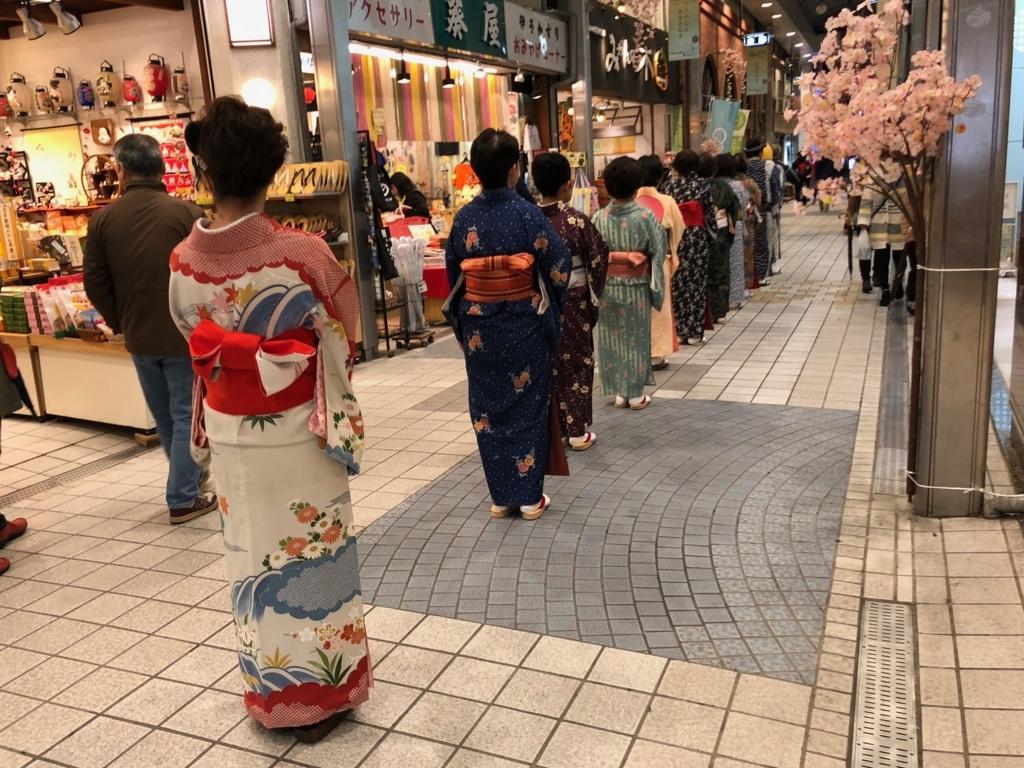 愛媛県 2018年「道後温泉まつり」道後温泉おどり?