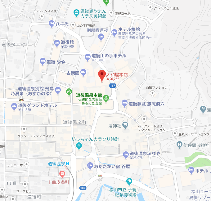 愛媛県 道後温泉 「大和屋本店」マップ