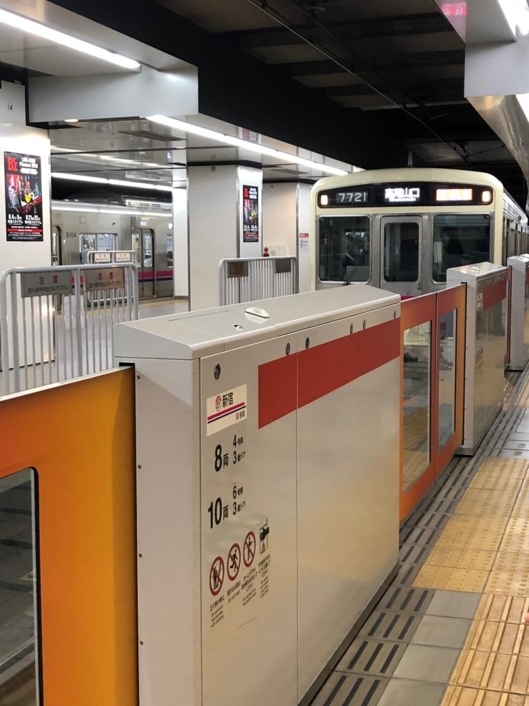 2018年5月 京王線 新宿駅 特急に乗車