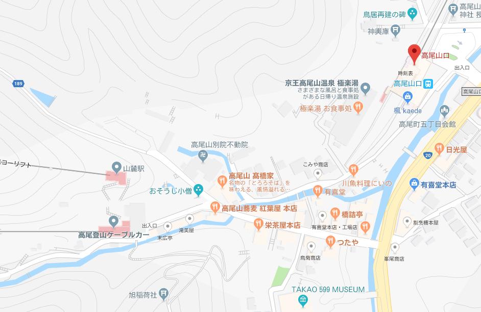 高尾山口駅から 清滝駅(ケーブルカー)山麓駅(リフト)までのマップ