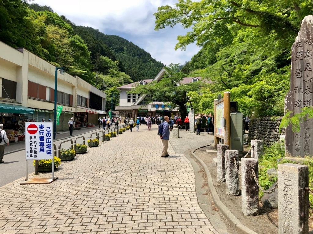 2018年5月 高尾山 清滝駅(ケーブルカー)山麓駅(リフト)