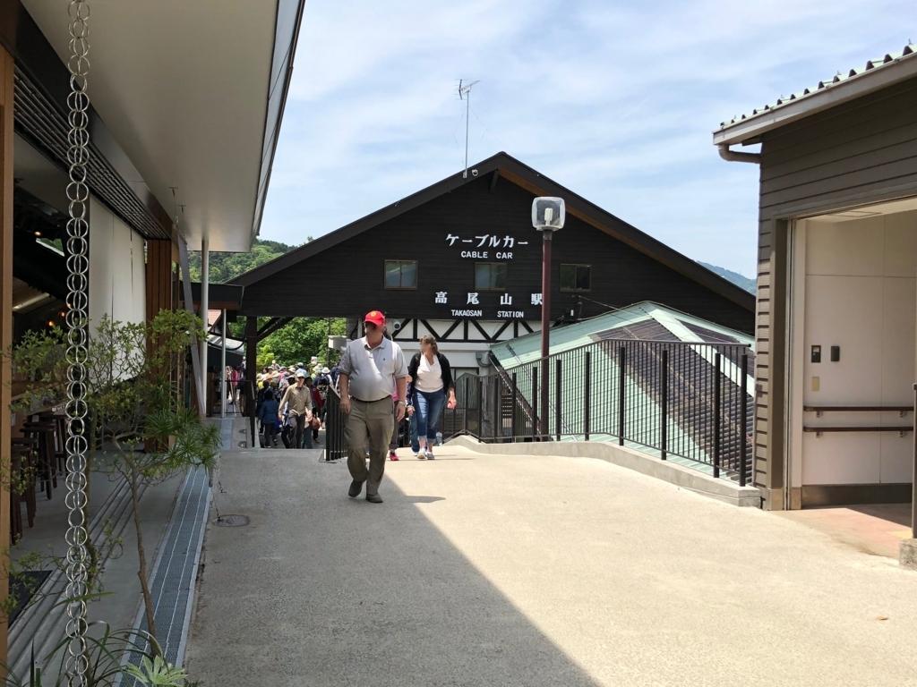 2018年5月 高尾山 一号路 ケーブルカー 高尾山駅