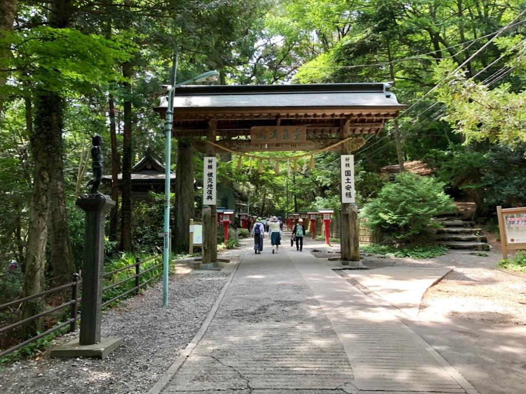 2018年5月 高尾山 薬王院「浄心門」