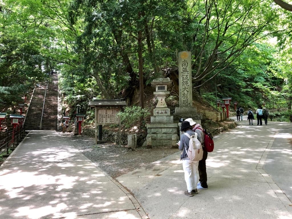 2018年5月 高尾山 薬王院参道 男坂女坂への分かれ道
