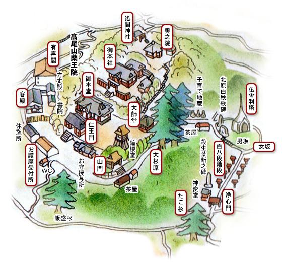 高尾山 薬王院 境内マップ by www.takaosan.or.jp
