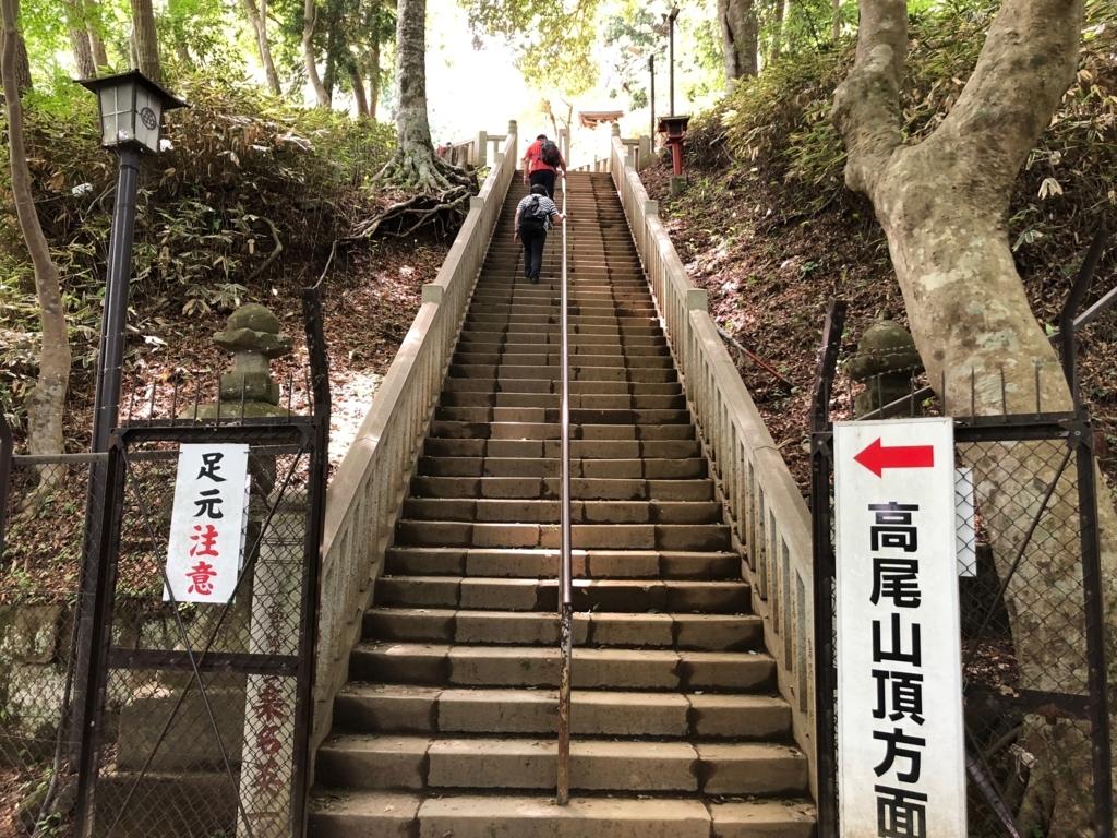 2018年5月 高尾山 薬王院 御本社そば 山頂への階段