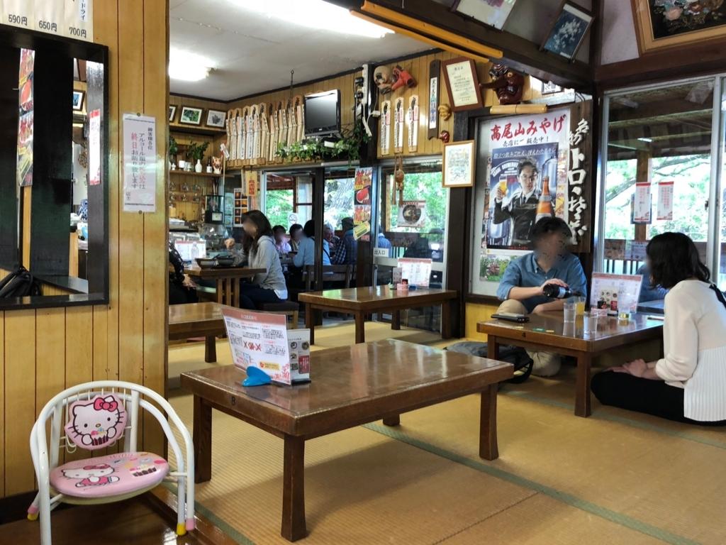 2018年5月 高尾山 山頂 「やまびこ茶屋」店内