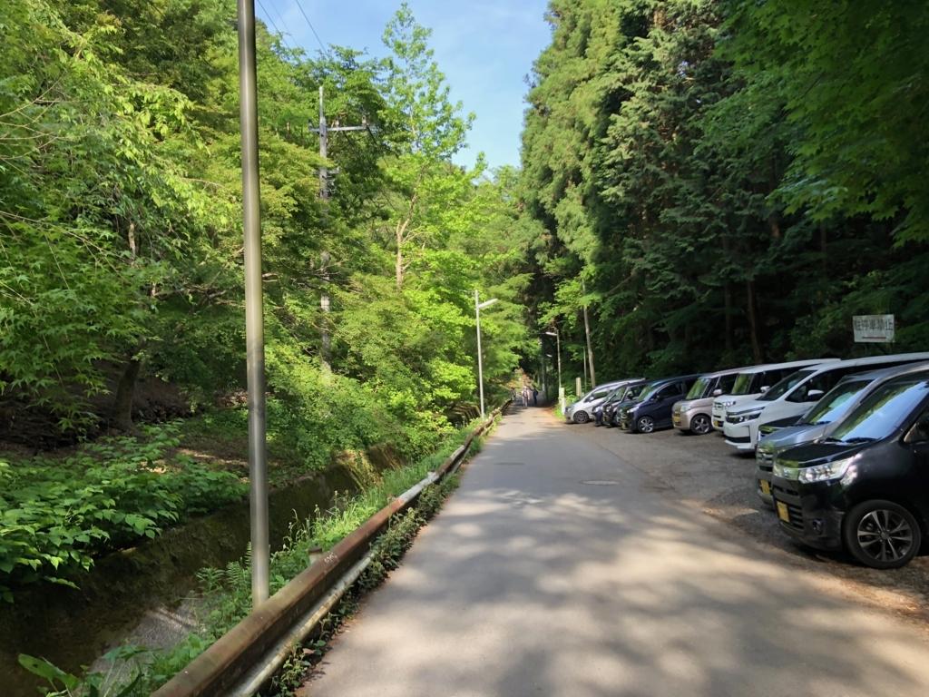 2018年5月 高尾山 6号路 舗装道路