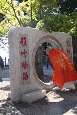 高尾山 薬王院 「願叶輪潜」by www.takaosan.or.jp