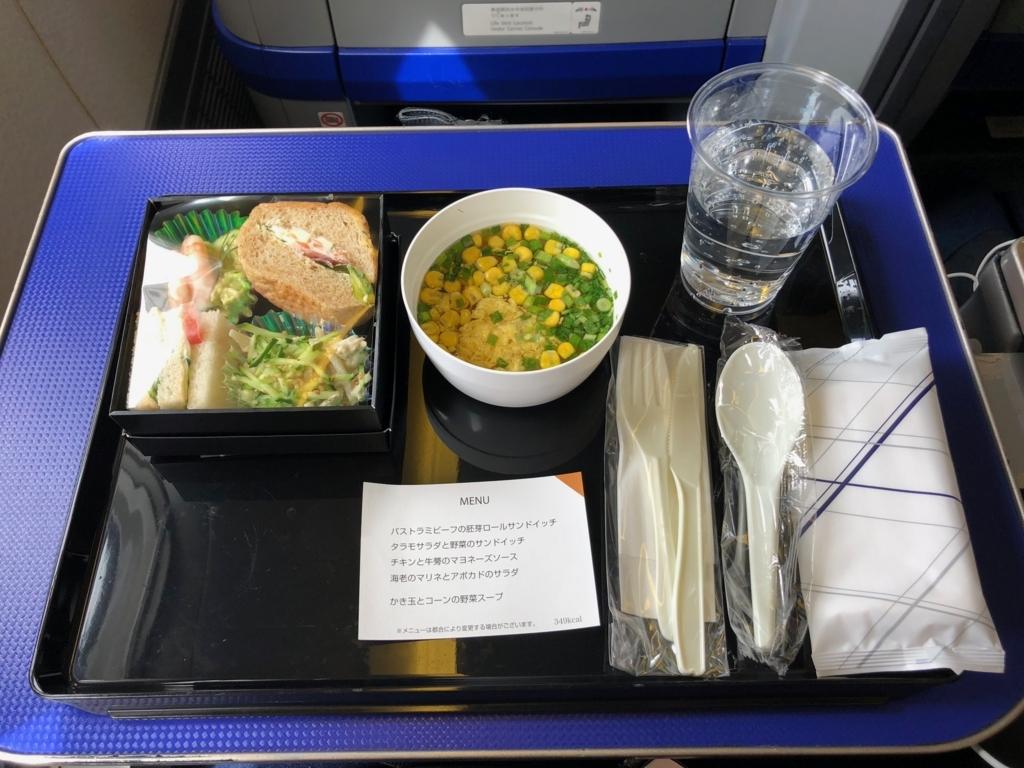 2018年5月 ANA プレミアムクラス 羽田-鹿児島 朝便 朝食