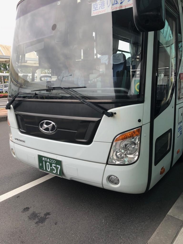 2018年5月 鹿児島空港 鹿児島市内線 バス停前 鹿児島市内線バス 到着