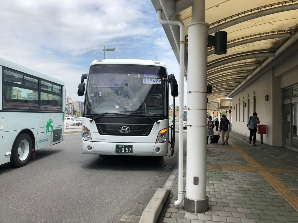 2018年5月 鹿児島空港から 鹿児島市内線バス 鹿児島本港 到着