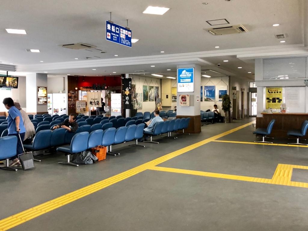2018年5月 鹿児島本港 高速船バスターミナル 待合所