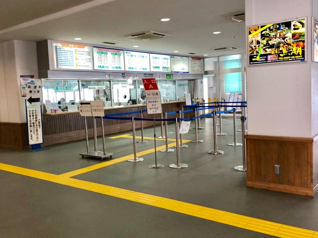 f2018年5月 鹿児島本港 高速船バスターミナル