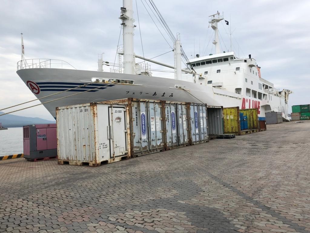 2018年5月 鹿児島港 北埠頭 「フェリーあまみ」 停泊中