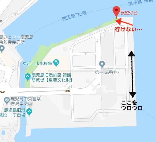 鹿児島港 北埠頭周辺マップ 行けない... 展望灯台