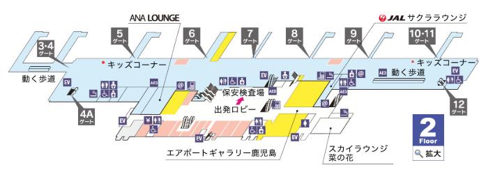 鹿児島空港 出発フロア マップ by www.koj-ab.co.jp