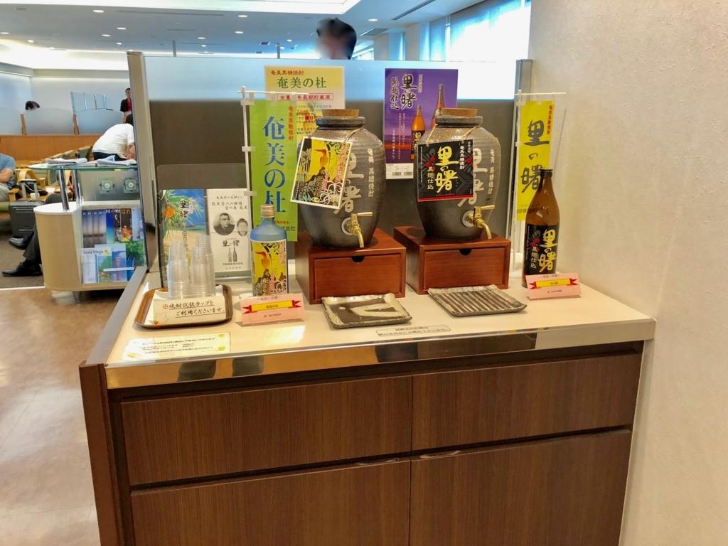 2018年5月 鹿児島空港 カードラウンジ「菜の花」焼酎の試飲