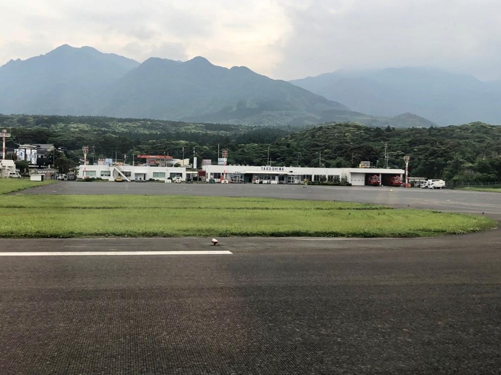2018年5月 鹿児島空港から 屋久島空港 着陸