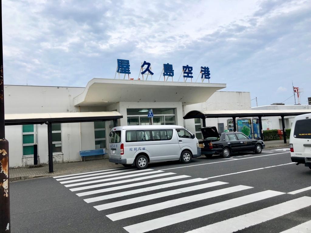 2018年5月 鹿児島空港から 屋久島空港