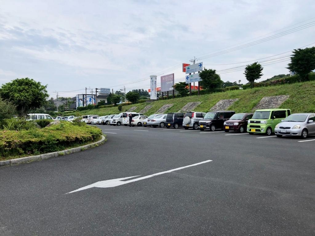 2018年5月 鹿児島空港から 屋久島空港 駐車場