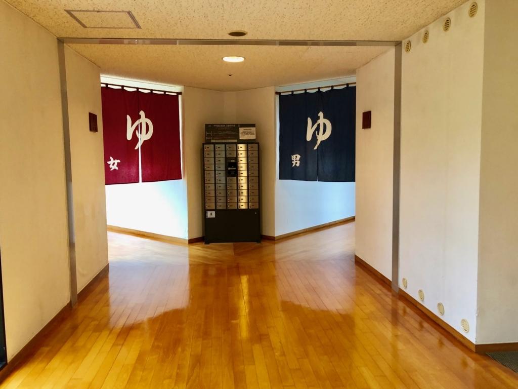 2018年5月 鹿児島県屋久島 「屋久島いわさきホテル」温泉・神の湯 入り口