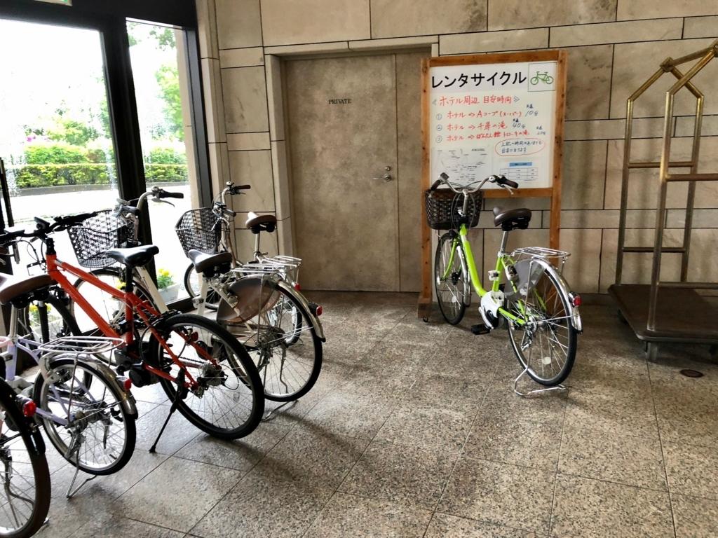 2018年5月 鹿児島県屋久島 「屋久島いわさきホテル」レンタサイクル