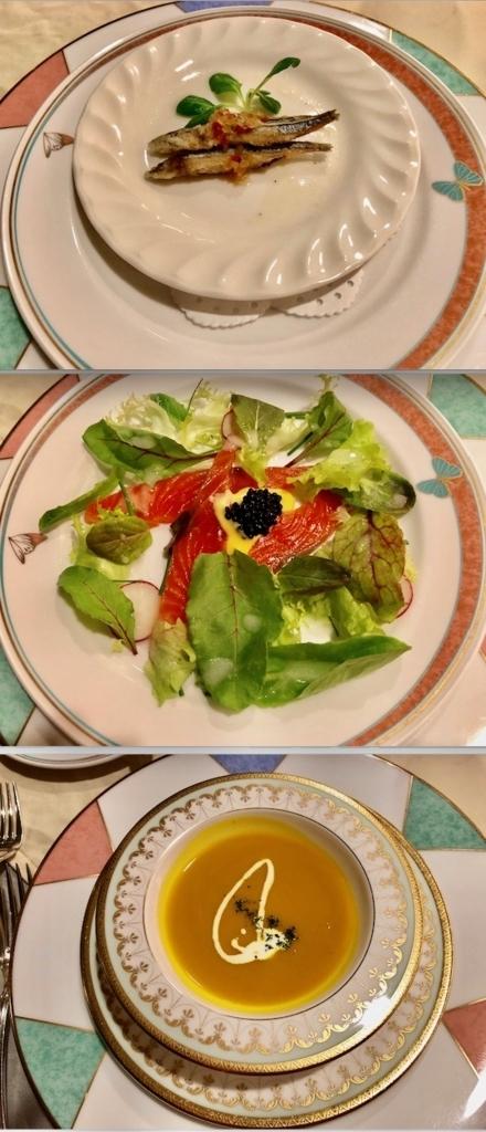 2018年5月 鹿児島県屋久島 「屋久島いわさきホテル」洋食ディナー アミーズ、サラダ、スープ