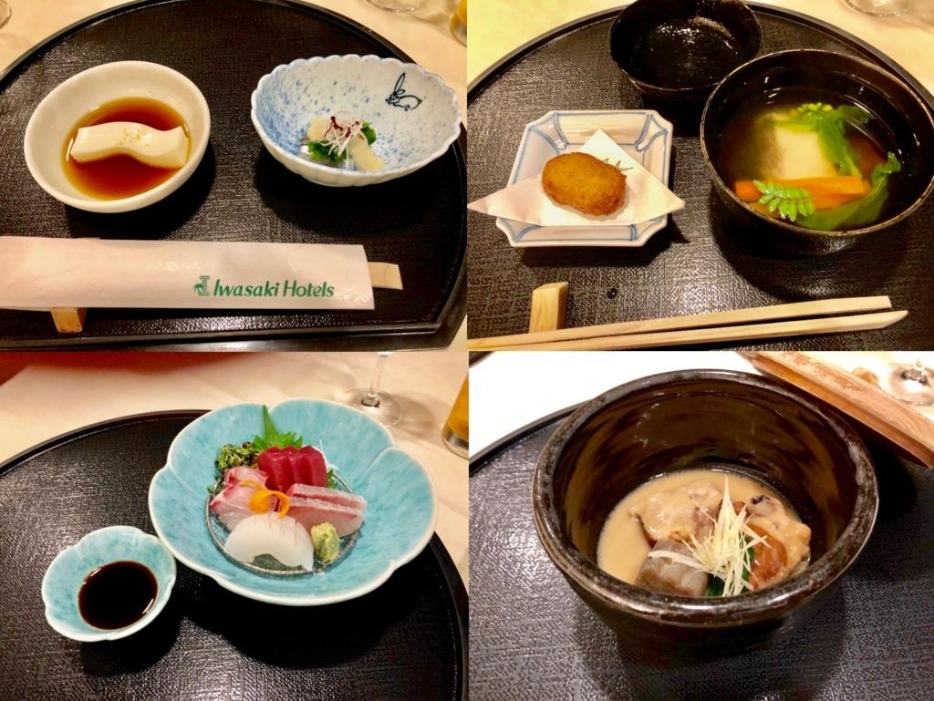2018年5月 鹿児島県屋久島 「屋久島いわさきホテル」和食ディナー 小鉢 小皿 吸物 御造り 蓋物
